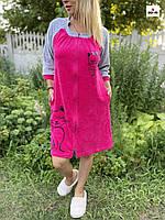 Халат жіночий велюровий батал малиновий на блискавці з кишенями 44-58р.