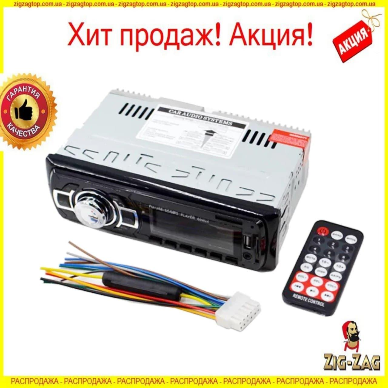 Автомобильная Магнитола 1DIN Atlanfa AT-1403 FM+USB+TF CARD Автомагнитола Атланфа в Машину, Авто КАЧЕСТВО!