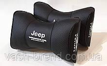 Подушка на подголовник в авто Jeep