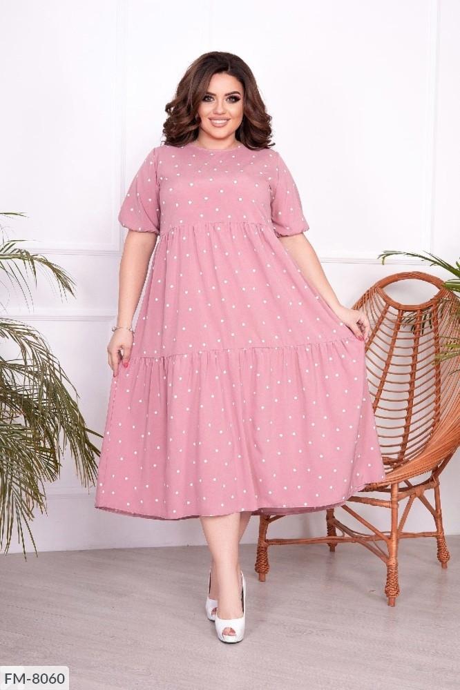 Комфортное повседневное софтовое легкое платье свободного кроя в горошек Размер: 50-54, 56-60 арт. 3358
