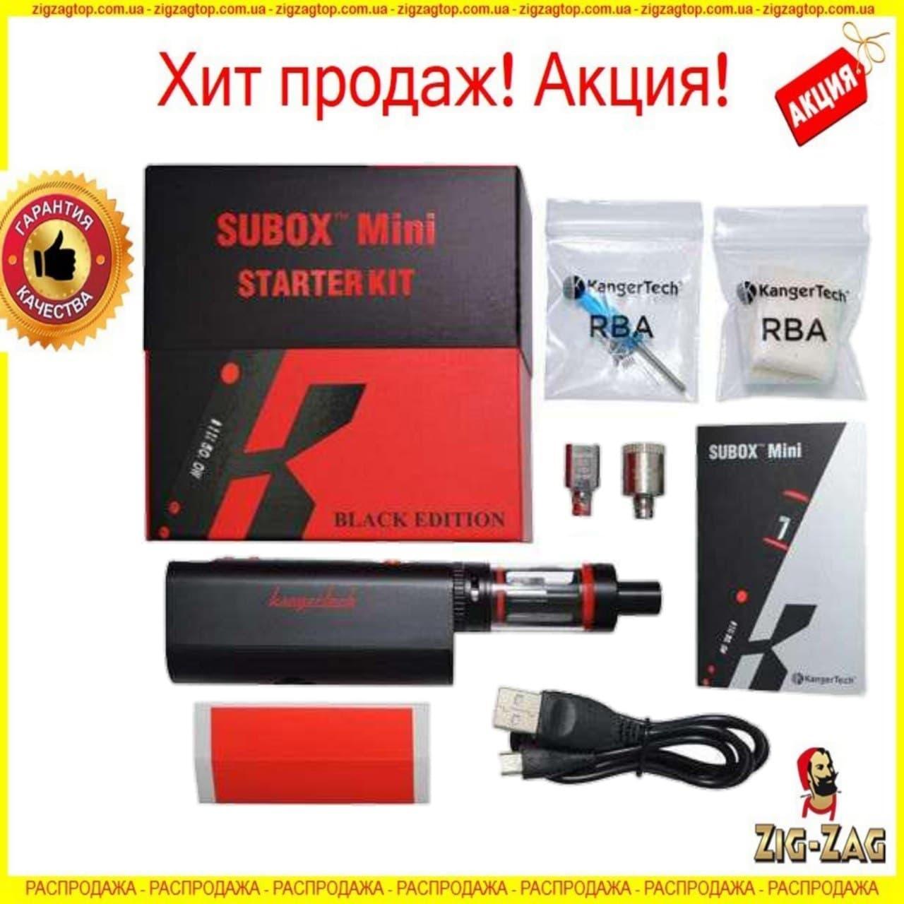 Электронная Cигарета KangerTech Subox Mini Starter Kit 50W +АККУМУЛЯТОР! Бокс Мод Кангертех субокс мини ВЕЙП