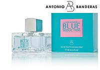 Antonio Banderas Blue Seduction, Антонио Бандерас Блю Седакшн, женский
