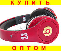 Наушники Monster Beats Studio Michael Jordan 23