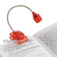 Светильник прозрачный портативный для книг на прищепке