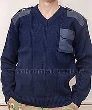 Формений в'язаний светр СИНІЙ (7 клас)