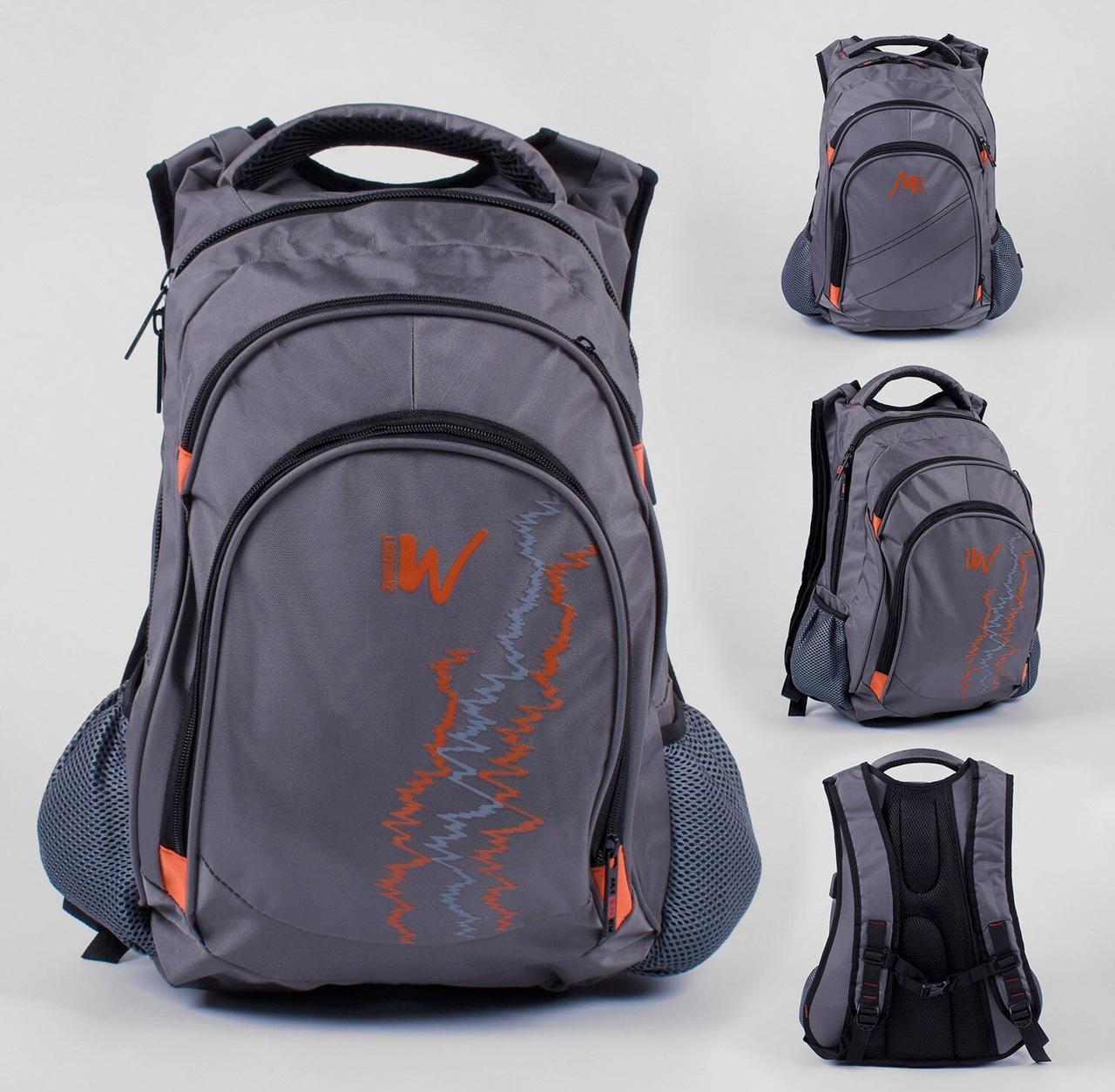Рюкзак спортивный со светоотражающими элементами C 43530, встроенный USB переходник, цвет серый (2 вида)