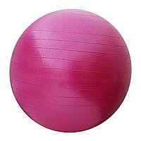 Фитбол с насосом SportVida 55 см Anti-Burst розовый для фитнеса, тренировок (SV-HK0287)