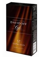 Кофе Davidoff Cafe Espresso 57 250 г молотый