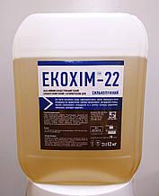 ЕКОХІМ 22 для зняття пригару та застарілих забруднень