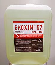 ЕКОХІМ-57 засіб для зняття іржі, накипу, молочного каменю