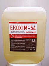 ЕКОХИМ 54 для очищення від неорганічних і органічних забруднень