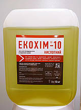 ЕКОХИМ 10 засіб для зняття накипу в бойлерах, котлах, трубах