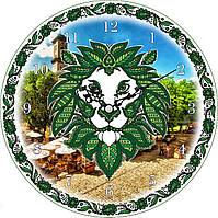 Часы настенные Львов