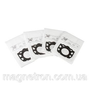 Набор мешков из микроволокна (4 шт) 2.863-006.0 для пылесосов Karcher