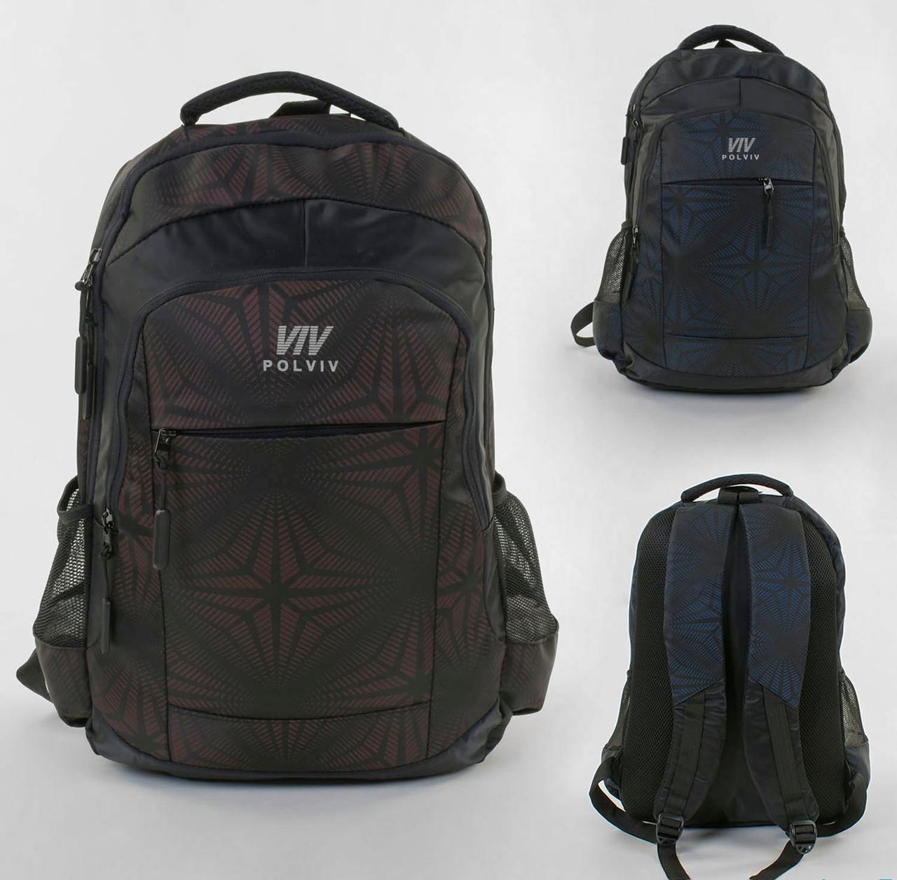 Городской рюкзак с эффектным рисунком 1 отделение, 3 кармана, мягкая спинка С 43652 (2 вида)