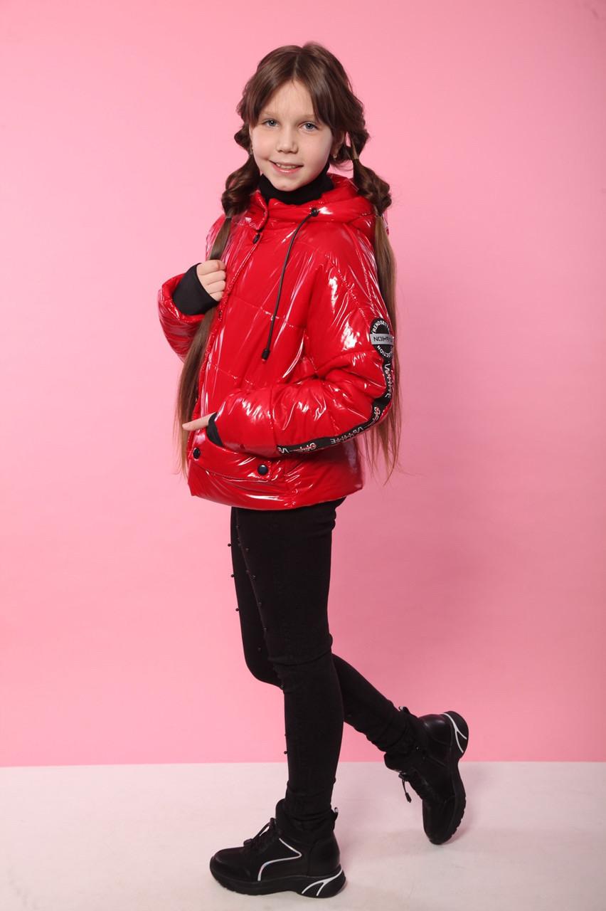 Стильная демисезонная куртка на девочку 140-158 р