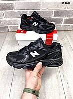 Мужские кроссовки New Balance 530 abzorb (черные) KS 1686