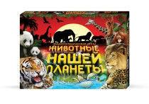 """Игра настольная """"Животные нашей планеты """""""