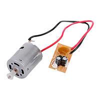 Двигатель турбощетки для аккумуляторных пылесосов 12V Electrolux 4055061495