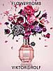 МИНИАТЮРА розкішної парфюмированной води Flowerbomb від Viktor & Rolf 7ml, Віктор Рольф Флауер бомб ОРИГІНАЛ, фото 5