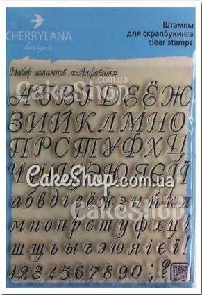 Набор штампов Алфавит русский и украинский с акриловым блоком