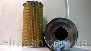 Елемент фільтруючий масло МАЗ (двигун 238, 240) (Цитрон)