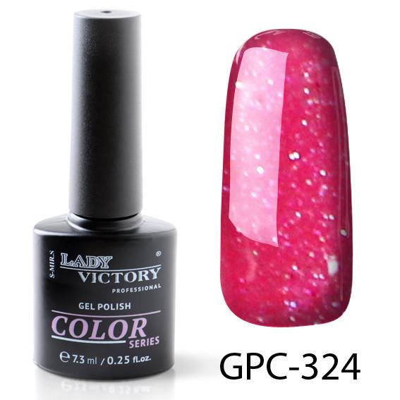 """Цветной гель-лак с мерцанием  7,3мл. GPC-(321-330) розовый """"Барби"""""""