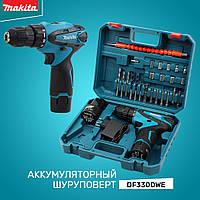 Шуруповерт Makita DF330DWE (12V, 2AH) з набором інструменту. Акумуляторний шуруповерт Макіта