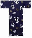 Кимоно для мальчиков