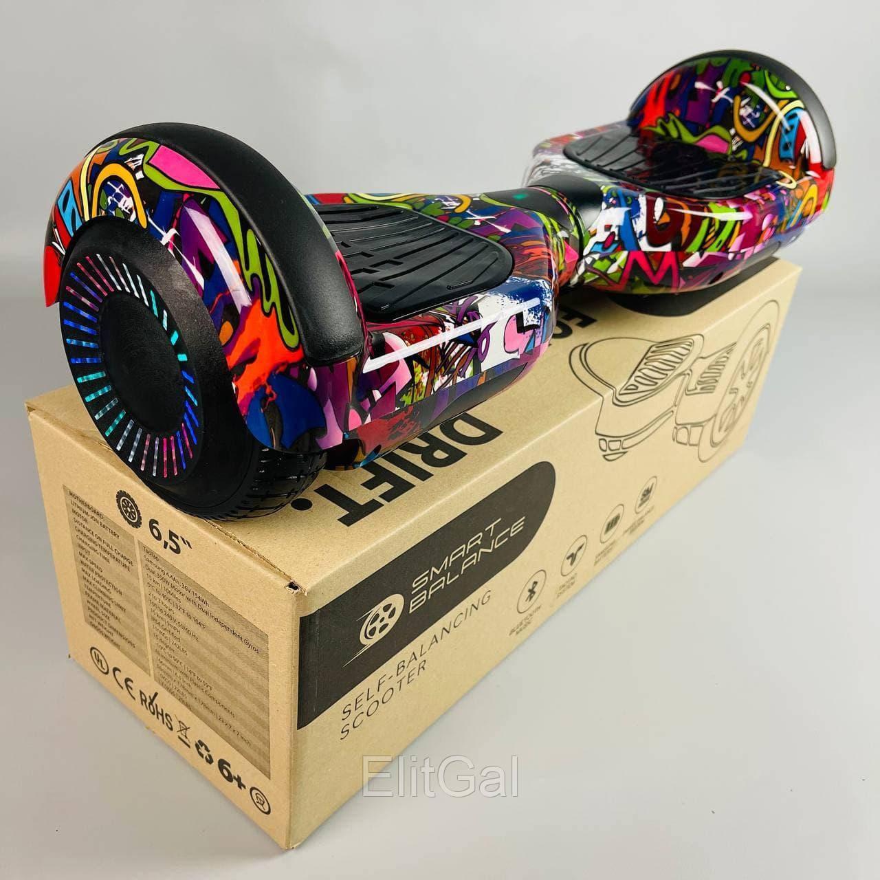 Гироборд Smart Balance 6,5 Фиолетовый хип хоп