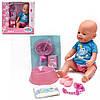 Лялька Пупс Baby Born (Беби Борн) BB 8020-467. 9 функцій, 9 аксесуарів