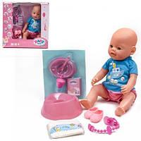 Лялька Пупс Baby Born (Беби Борн) BB 8020-467. 9 функцій, 9 аксесуарів, фото 1