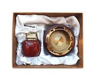 Элитный подарочный набор пепельница и зажигалка Borui алB-05