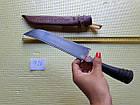 Узбекский нож - пичок (пчак). Большой шеф нож., фото 6