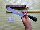 Узбекский нож - пичок (пчак). Большой шеф нож., фото 5
