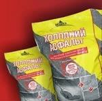 Холодный асфальт ТМ Digyunsa от -30°С до +40°С 25кг доставка по Киевской  обл. Бесплатно!!!