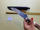 Нож. настоящий узбекский нож. Шикарный подарок мужчине. Нож пчак ручной работы., фото 6