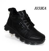 Осенние модные ботинки, фото 1