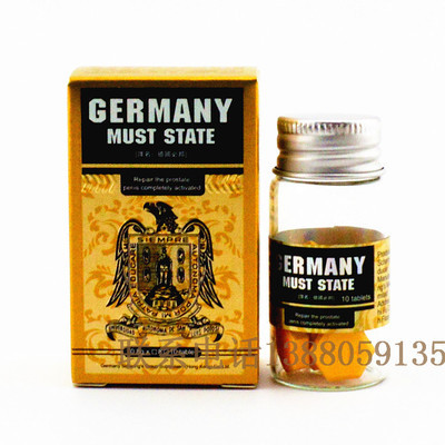 Препарат для супер потенции Germany Must Stat. 10шт