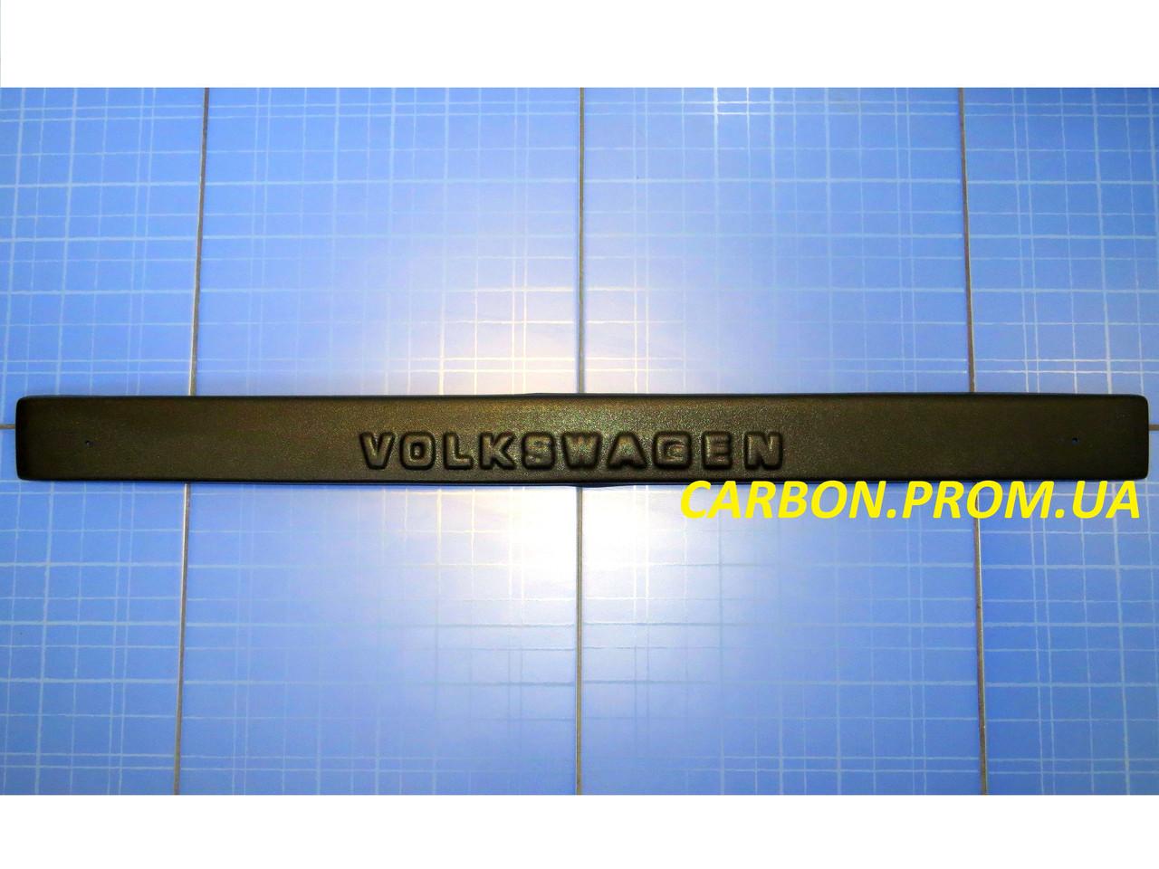 Зимняя заглушка решётки радиатора Фольксваген Т4 низ 1990-1999 матовая Fly. Утеплитель решётки Volkswagen T4