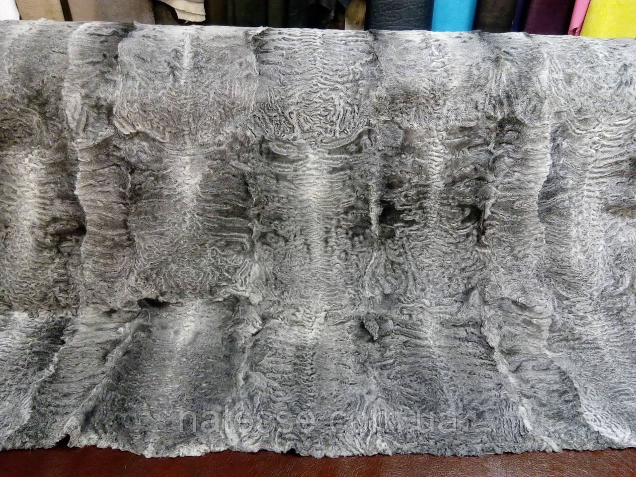 Пластина каракульчи афганской серого цвета, размер 160*120 см