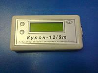 Индикатор емкости свинцово-кислотных батарей КУЛОН 12/6m