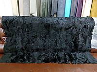 Пластина каракульчи черного цвета, размер 100*155 см