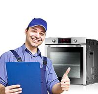 Ремонт, обслуживание и запчасти для теплового оборудования