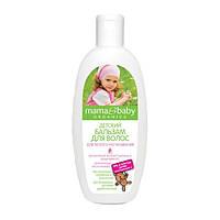 Детский бальзам для волос для легкого расчесывания Mama&Baby Organics