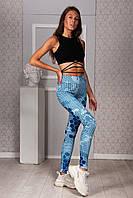Женские лосины синие SKL92-314924