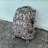 Тактический, походный рюкзак Military. 30 L. Серый пиксель, милитари., фото 2