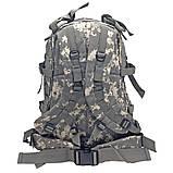 Тактический, походный рюкзак Military. 30 L. Серый пиксель, милитари., фото 7