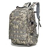 Тактический, походный рюкзак Military. 30 L. Серый пиксель, милитари., фото 9