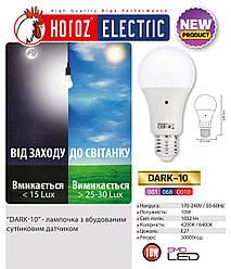 """LED лампа с датчиком освещения  """"DARK-10"""" 10W 6400К A60 E27"""